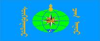 Сүхбаатар аймгийн Ус цаг уур орчны шинжилгээний алба