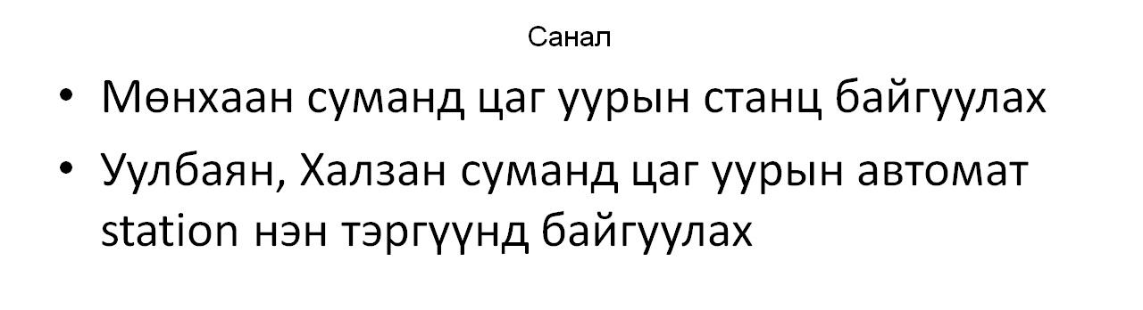 ovol10