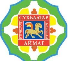 suhbaatar aimag