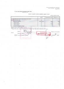 Sukhbaatar aimag 06 sarin medee 03