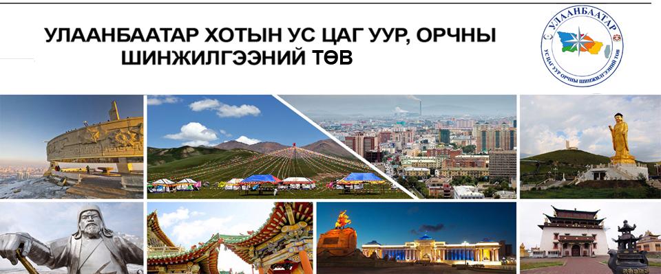 Цаг агаарын мэдээг www.tsag-agaar.mn -ээс