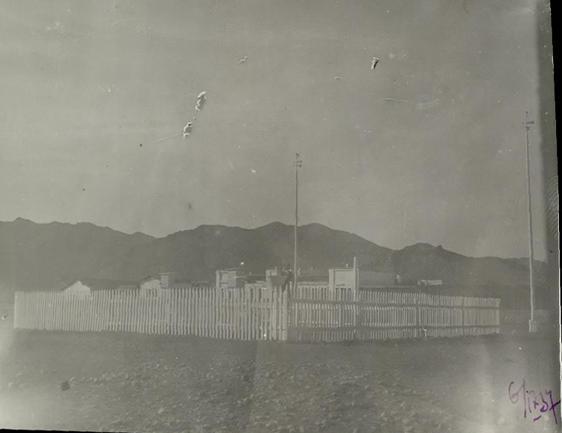 Анхны ажиглалтын талбай 1937он
